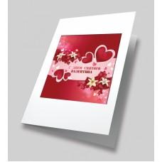 Алое сердце Набор для создания открытки 22х25 (15х21) Матренин Посад 8391