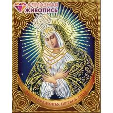 Икона Остробрамская Богородица набор для частичной  выкладки стр 22х28 Алмазная живопись АЖ-5023