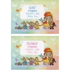 Три сыночка и лапочка дочка  набор диз.канва+мулине 17х25 МП-Студия РК-521