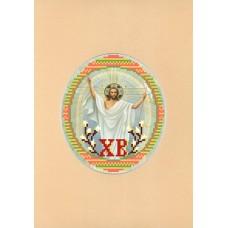 Христос Воскрес Набор для вышивания с бисером и паспарту 24х26 (13х15) Матренин Посад 0103/БП