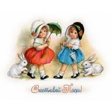 Счастливой пасхи Набор для вышивания лентами 22х25 (11х18) Матренин Посад 7040/Л