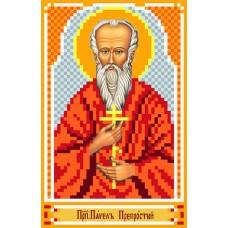 Святой Павел Рисунок на шелке 22/25 22х25 (9х14) Матренин Посад 3061