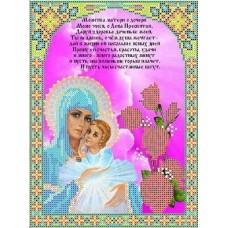 Набор Молитва матери о дочери бисер 18,5х24,5 Каролинка КБИН 4050/1