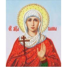 Набор Икона Святой Галины 15х12,5 Золотое руно РТ-143