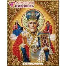Икона Святой Николай Чудотворец набор для частичной  выкладки стразами