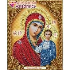 Икона Казанская Богородица набор для частичной  выкладки стразами