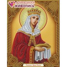 Икона Святая Елена набор для частичной  выкладки стразами 22х28 Алмазная живопись АЖ-5031