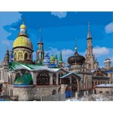 Храм всех религий живопись на холсте 40х50см