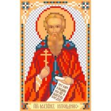 Святой Максим исповедник Рисунок на шелке 22/25 22х25 (9х14) Матренин Посад 3042