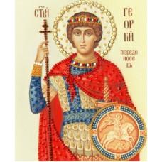 Набор Икона Святого Великомученика Георгия Победоносца 15х12,5 Золотое руно РТ-117