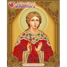 Икона Святая Надежда набор для частичной  выкладки стразами 22х28 Алмазная живопись АЖ-5069