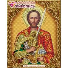 Икона Святой Александр Невский набор для частичной  выкладки стр 22х28 Алмазная живопись АЖ-5017