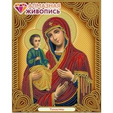 АЖ-5043 Икона Богородица Троеручица набор для частичной  выкладк 22х28 Алмазная живопись АЖ-5043