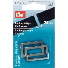 Прямоугольные кольца для сумок, размер 25мм , Prym, 555302