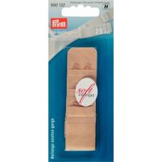 Удлинитель обхвата-Застежка для бюстгальтера, 25мм, с защитой д/кожи, беж, 1шт на блистере 992132