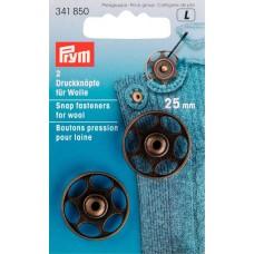 341850 Пришивные кнопки для вязаных изделий, диаметр 25мм, Prym