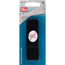 Удлинитель обхвата-Застежка для бюстгальтера, 25мм, с защитой д/кожи, черный, 1шт на блистере 992131