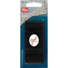 Удлинитель обхвата-Застежка для бюстгальтера, 38мм, с защитой д/кожи, черный, 1шт на блистере 992141