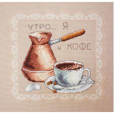 Набор для вышивания Черный кофе