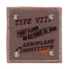 Термоаппликация Аэро соревнования