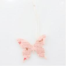 Набор декоративных элементов Бабочка
