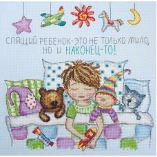 Набор для вышивания Спящий мальчик