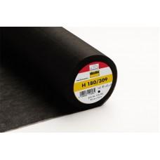 Флизелин легкий клеевой для шитья, цвет черный 5 м