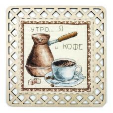 Набор для вышивания Кофе в турке с пришивной рамкой