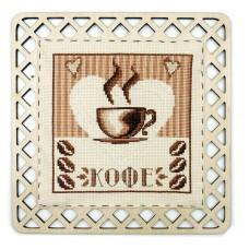 Набор для вышивания Кофейный стиль с пришивной рамкой