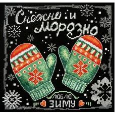 Набор для вышивания Снежно и морозно