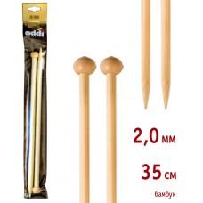 Спицы прямые, бамбук, №2, 35 см