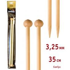 Спицы прямые, бамбук, №3,25, 35 см
