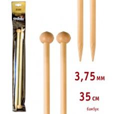 Спицы прямые, бамбук, №3,75, 35 см