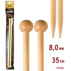 Спицы прямые, бамбук, №8, 35 см