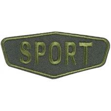 Термоаппликация Спорт (оливковый)
