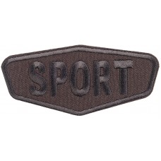 Термоаппликация Спорт (темно - серый)