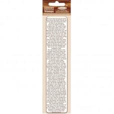 Штамп на резиновой основе HD Журнал