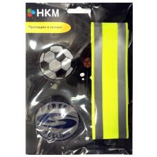 Комплект светоотражающих аппликаций + манжета HKM, рожица и мяч