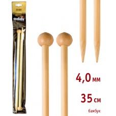 Спицы прямые, бамбук, №4, 35 см
