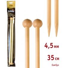 Спицы прямые, бамбук, №4,5, 35 см