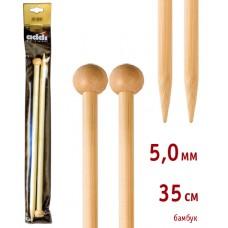 Спицы прямые, бамбук, №5, 35 см