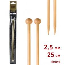 Спицы прямые, бамбук, №2.5, 25 см