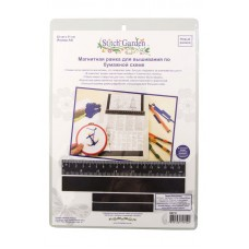Магнитная рамка для вышивания по бумажной схеме