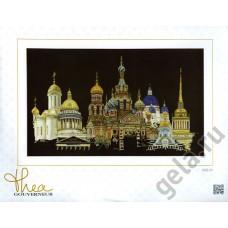 Набор для вышивания Санкт-Петербург, канва аида черная 18 ct