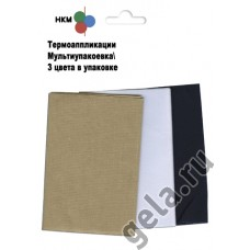 Набор заплаток термоклеевых HKM, черный/белый/бежевый, 3 шт