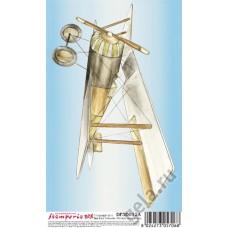 Бумага для 3D Декупажа