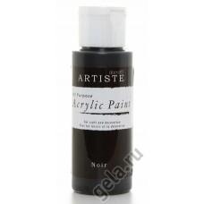 Краска акриловая ARTISTE