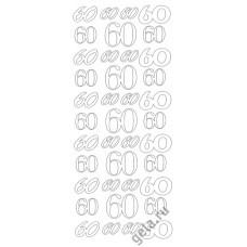 Наклейки контурные Цифры с №60  ( цена за блистер)