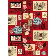 Карта для декупажа Китайская культура