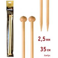 Спицы прямые, бамбук, №2,5, 35 см